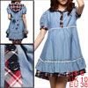 Maternity Puff Short Sleeve Check Pattern Tirmed Light Blue Flare Hem Dress M
