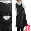 Maternity Pullover Loose Side Pocket Dark Gray Sleeveless Dress M