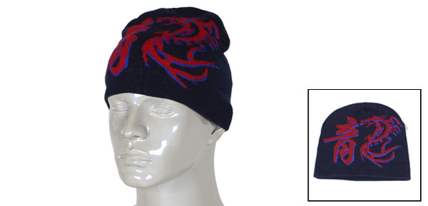 Dragon Pattern Ribbed Winter Stretchy Knitting Beanie Cap Hat Dark Blue for Man