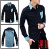 Korea Man Irregular Color Patch Long Sleeve Button Down Light Dar...