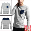 Mens New Fashion Round Neck Long Sleeve Color Blocked Light Gray ...