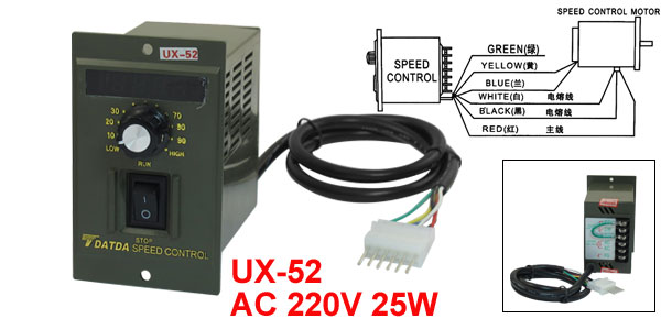 AC 220V 25W Corotation Reverse Option Router Variable Motor Speed Controller
