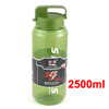 Olive Green Plastic Tea Water Drink Bottle Cup 3000ml w Detachable Strainer
