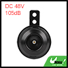 DC 48V 105dB Security Warn Loud Horn Trumpet Black for