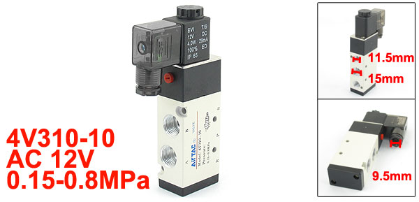AC 12V 4V310-10 2 Position 5 Way Pneumatic Solenoid Valve