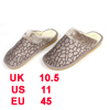 Pair Mens Coffee Color Block Stone Pattern Casual Indoor Warm Slipper EU 45