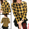 Lady Yellow Black Round Neck High Low Hem Casual Worsted Top S