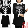 Women Black Doll Collar Fleece Lined Totem Embroidery Tunic Top XS