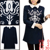 Dark Blue Women Doll Collar Long Sleeve Fleece Lined Tunic Top XS