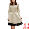 Ladies Lace Round Hem Beads Decor Pullover Beige A-Line Dress S