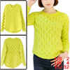 Pullover Raglan Sleeve Braided Sweet Sweater for Women Lime XS