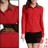 Ladies Button Closed Front Long Sleeved Red Casual Shirt S