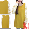 Ladies Long Sleeved Pullover Splice Yellow Tunic Dress XS