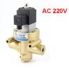 AC 220V 3 Way 2 Position Brass Stop Type Reversing...