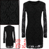Ladies Sweet Round Neck Long Lace Sleeve Black Bod...
