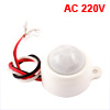 80W Energy Saving Wall Mount Infrared Motion Sensor Switch AC 220V