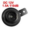 Black Metal DC 12V 1.5A 110dB Warn Loud Horn Trumpet for Motorcycle