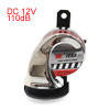 12V 110dB Waterproof Motorcycle Truck Loud Snail Shaped Siren Horns 510Hz