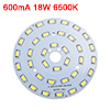 90mm Dia 18W 36 LEDs 5730 High Power SMD Pure Whit...