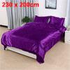 Silk Blend Medium Size Duvet Cover Pillow Cover Sheet Bedding Set...