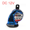 Universal Motorcycle Electric Snail Shaped Horn Si...