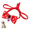 Pet Dog Doggy Star Pattern Bell Decor Strap Adjust...