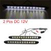 2 Pcs Black Rubber Shell White 12 LED Flashing DRL...