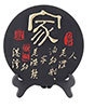 Home Office Table Charcoal Chinese Word Carving De...