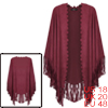 Ladies Fringed Trim Scalloped Front Opening Cape R...