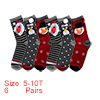 Kids 6 Pack Christmas Holiday Socks Gift Cotton Ca...