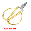 5 Inch Stainless Steel Scissor for Office Home Cut...