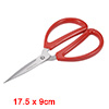 6.8 Inch Stainless Steel Scissor for Office Home C...