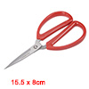6 Inch Stainless Steel Scissor for Office Home Cut...
