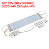 36W 72 LEDs 5730 SMD LED Strip Light Lamp Chip Alu...