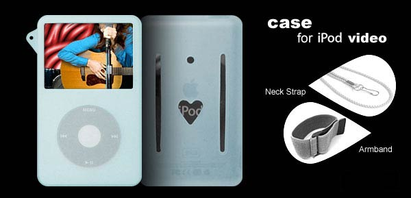 iPod Video 5G Skin (Light Blue)