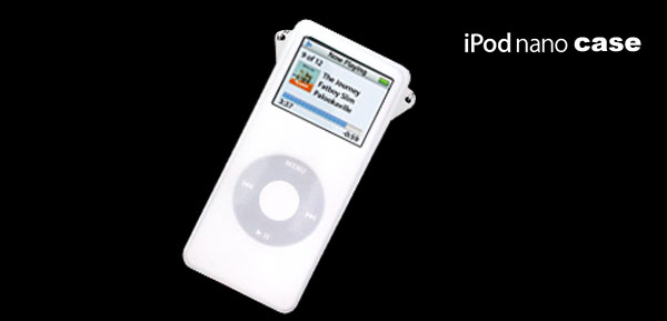 Silicon Skin (White) for iPod Nano 1G