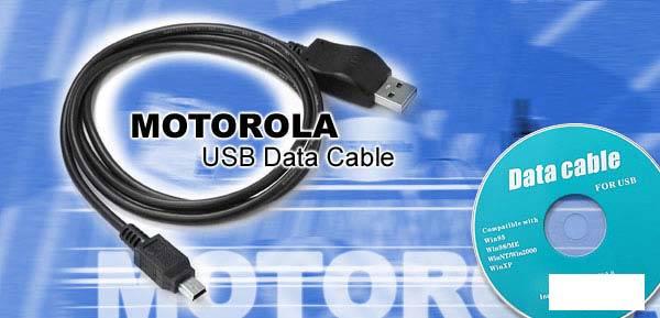 USB Data Cable for Motorola V3