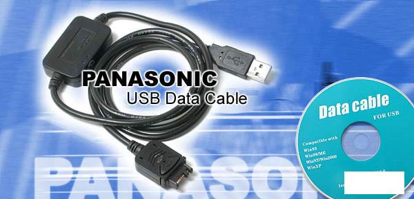 USB Data Cable + CD for Panasonic X70 / X88