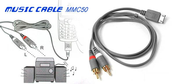 Music Cable (AV) for Siemens Cell Phone
